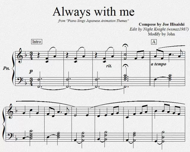 always with me《千与千寻》主题曲(内附曲谱)